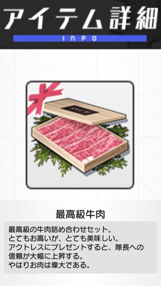 最高級牛肉.jpg