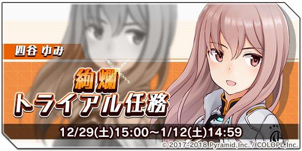 banner181229.jpg