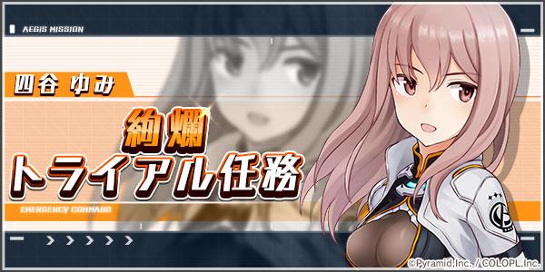 banner200424.jpg
