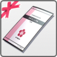 icon_present_入社のしおり.png