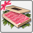 icon_present_最高級牛肉.png