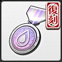item_med_a_00059_01.png
