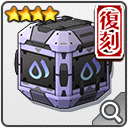 item_shel_00059_04.png
