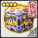 item_shel_00059_05.png