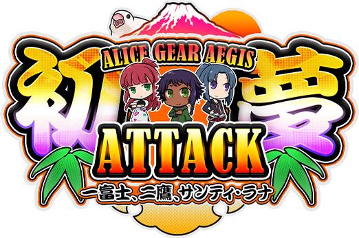 banner200101.jpg