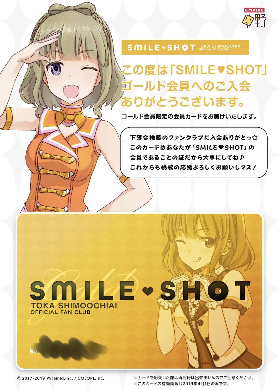 SMILESHOT.jpg