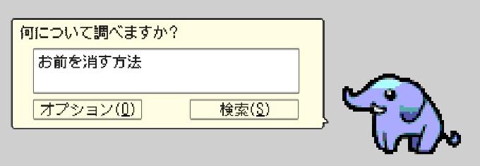 ゾウさん07.jpg