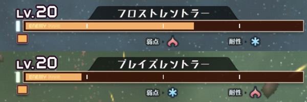 昇龍比較.jpg