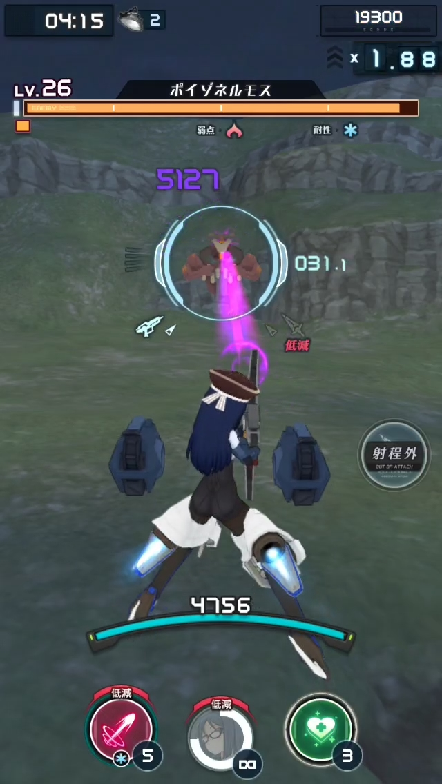 4重力→冷撃.jpg