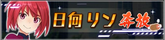 奔放_公式解説1.jpg