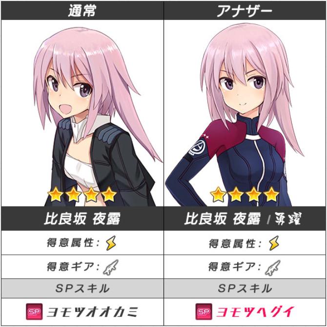 勇躍_公式解説2.jpg