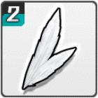 羽飾り/白.png