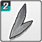 羽飾り/銀.png