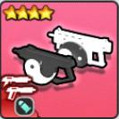 陰陽衝鋒槍.jpg