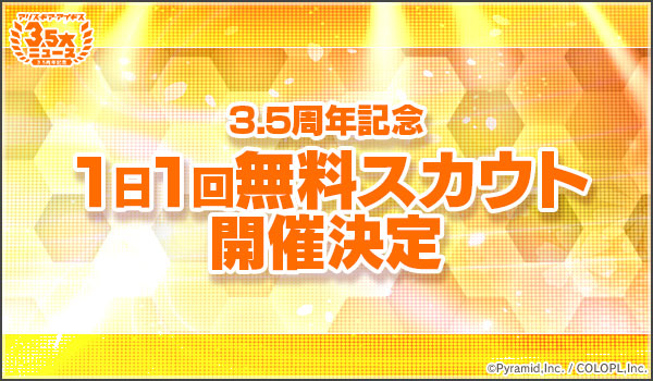 news3_2.jpg