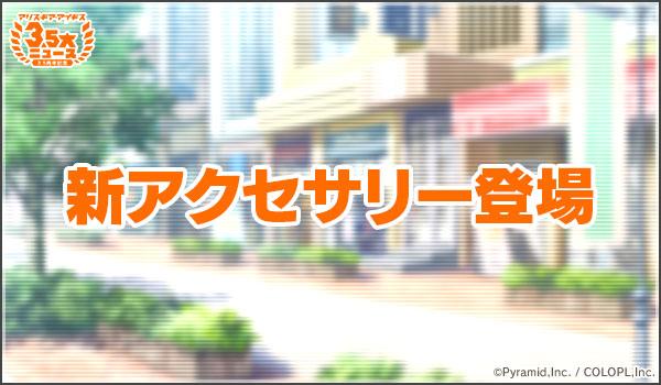 news3_4.jpg