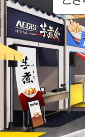 芋煮会.jpg