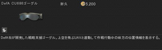 cu686-jp.png