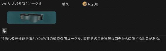 DU50724.jpg