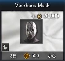 Voorhees_mask.jpg