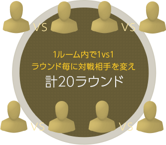 battle_img02.png