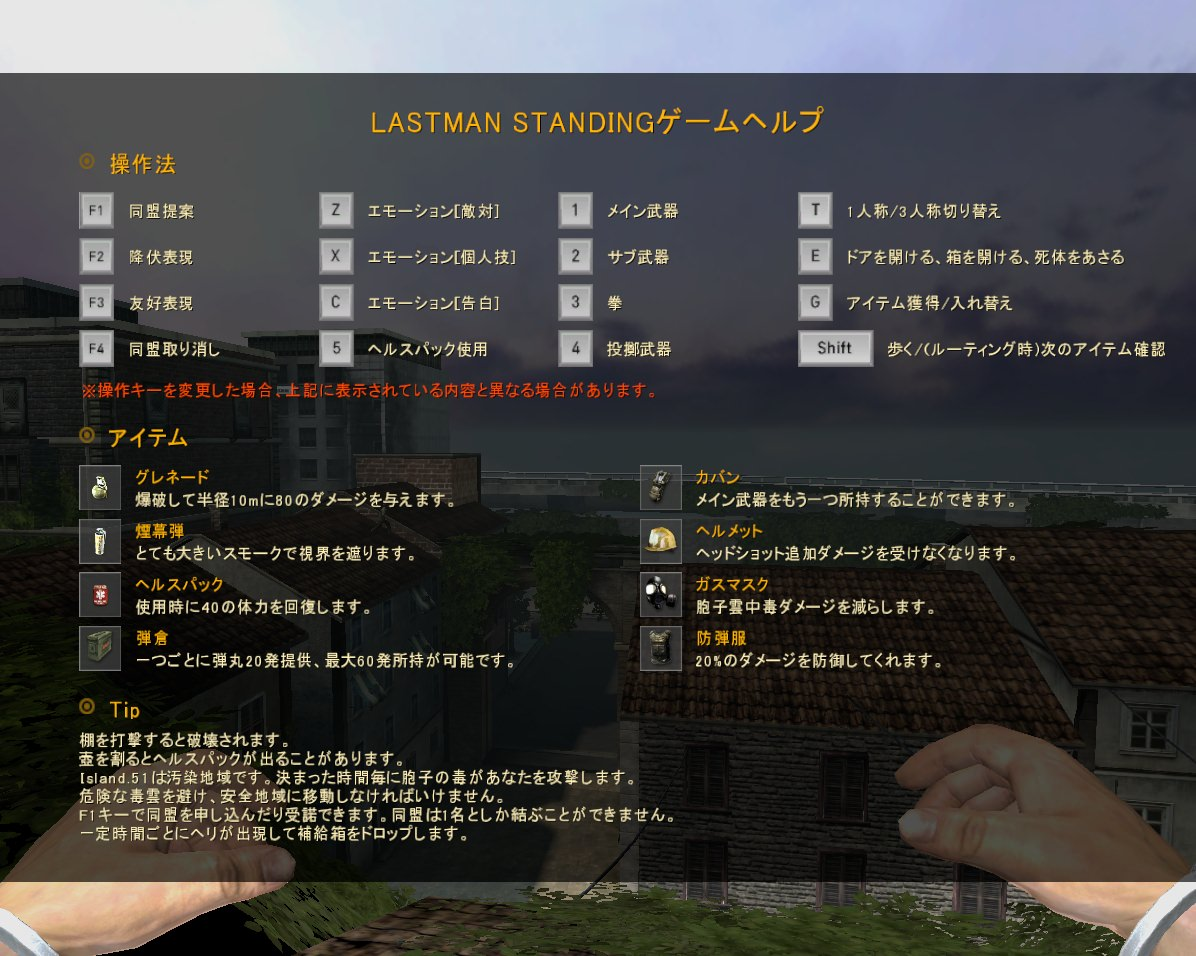 LMS_help_mini.jpg