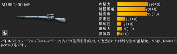 M 189130 MS.png