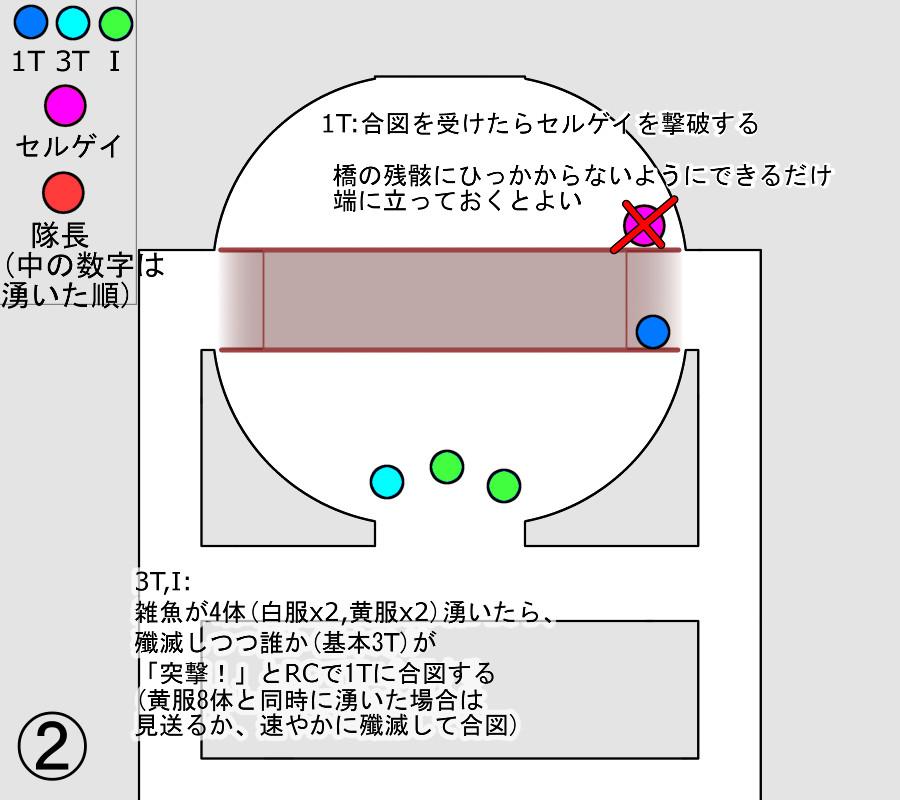 titi_02.jpg