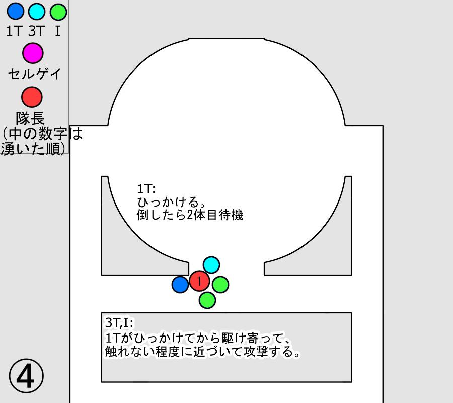 titi_04.jpg