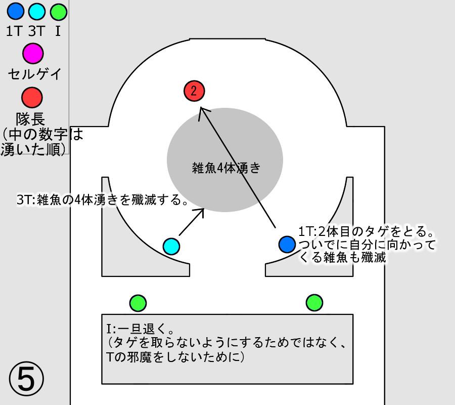 titi_05.jpg