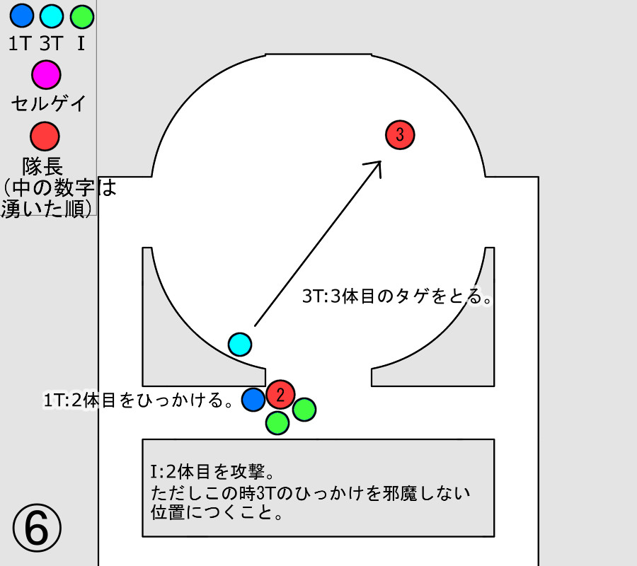 titi_06.jpg