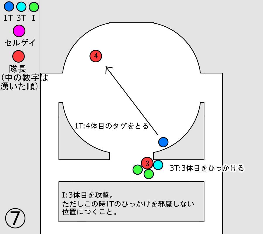 titi_07.jpg