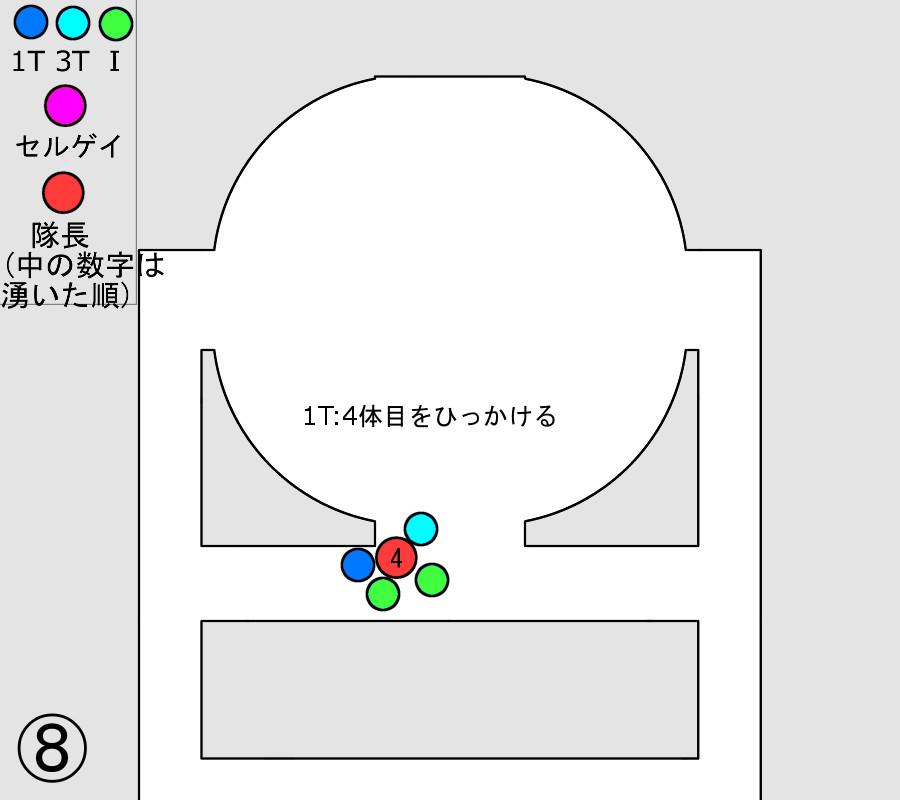 titi_08.jpg
