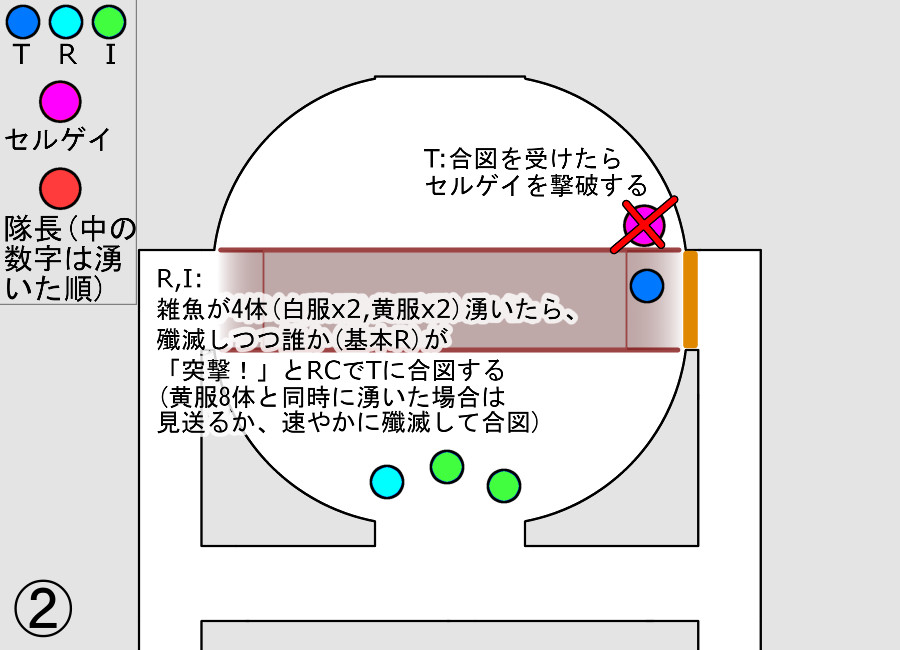 trii02.jpg