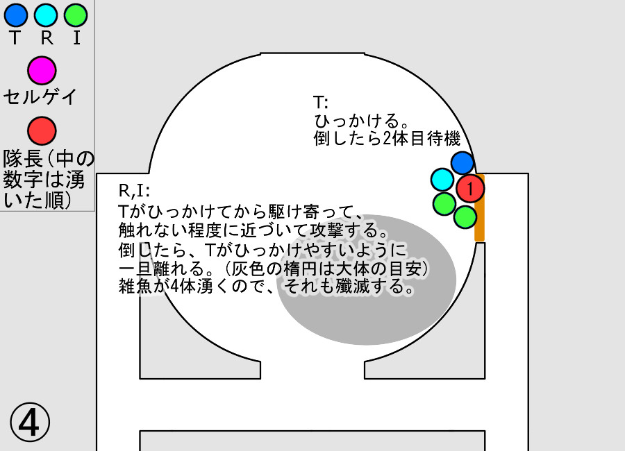 trii04.jpg