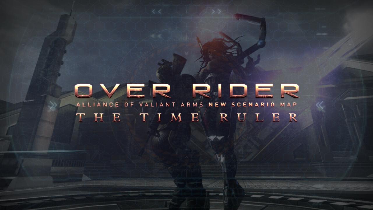 over_rider_001.jpg