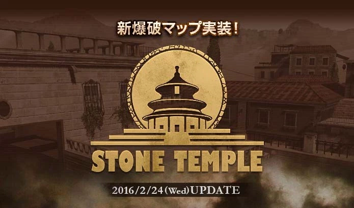 STONE TEMPLE02.png