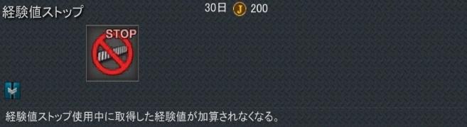 exp_stop.jpg