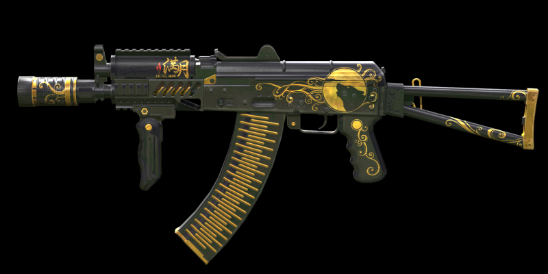 Aks 74u desmodus alliance of valiant arms wiki o0800040012694782429g voltagebd Image collections