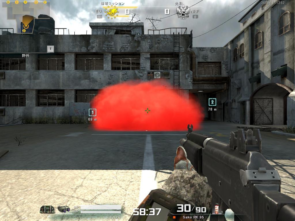 red2_max.jpg