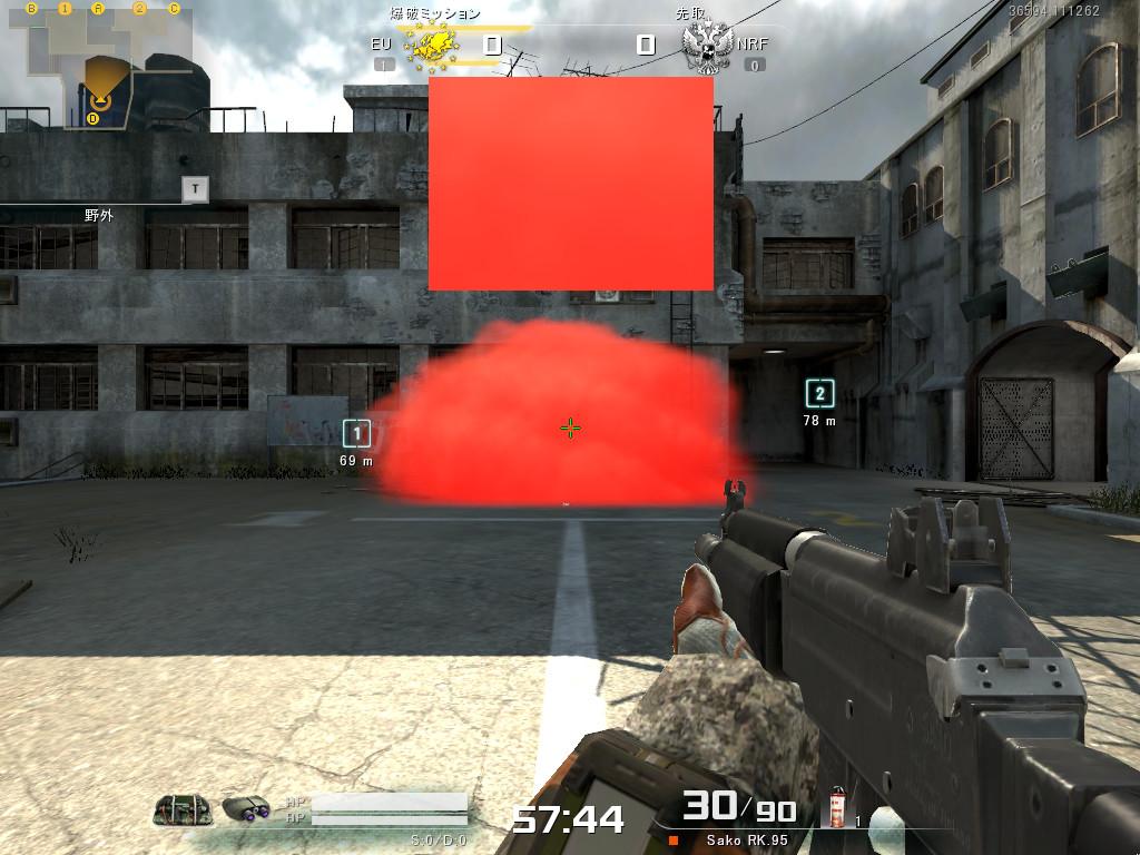 red2_start.jpg