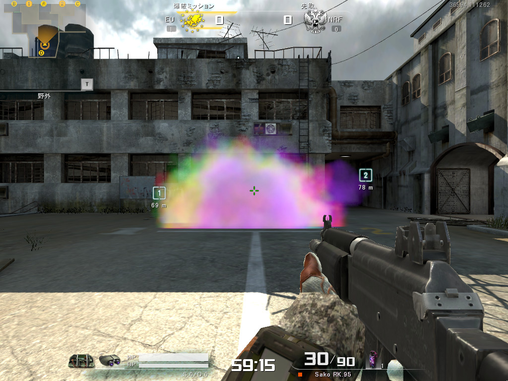 rainbow_max.jpg