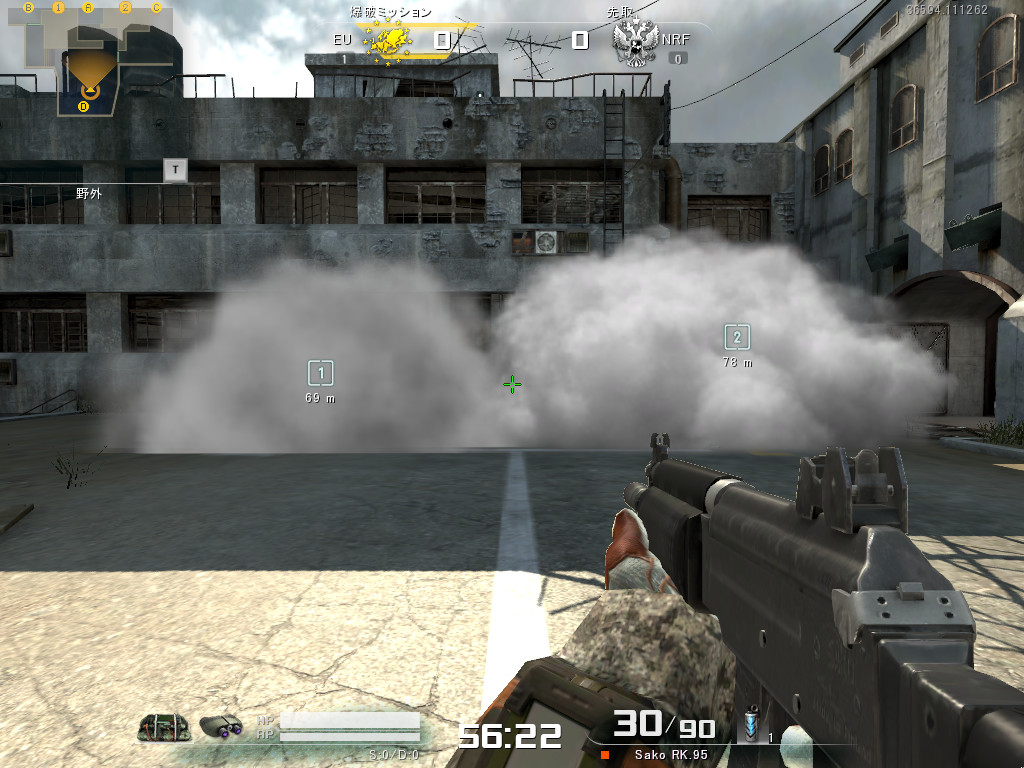 gray2_stormrider.jpg