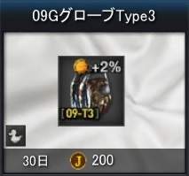 09G_Type3.jpg