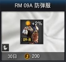 RM_09A.jpg