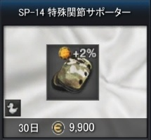 14_Supporter.jpg