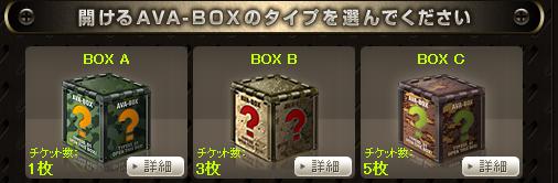 BOX2123.png