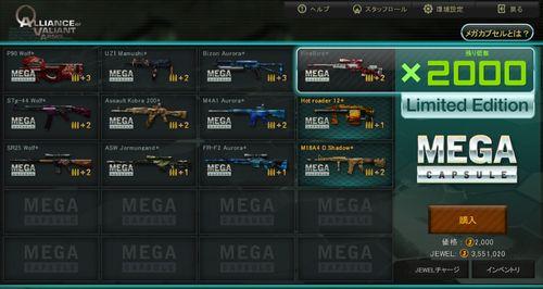 mega3top2.jpg