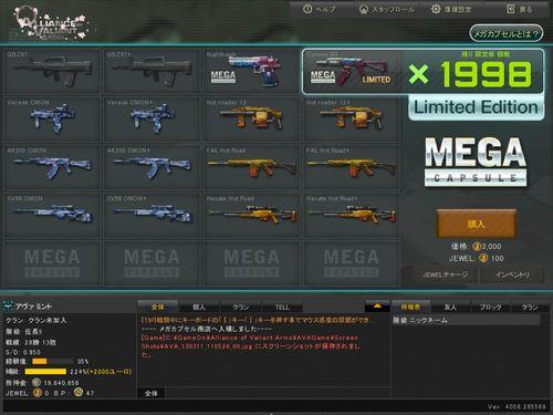 megacap4.jpg