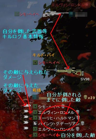 kb_2.jpg